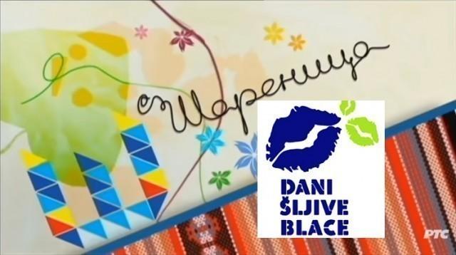 """""""Dani šljive"""" i TO Blace u emisiji """"Šarenica"""" na RTS-u"""