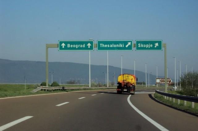 Фото: Путеви Србије