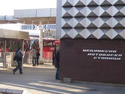 Отворена приградска станица у Нишу