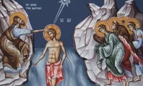 Данас је велики празник Богојављање