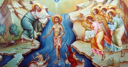 Данас је Богојављање - Θεοφάνεια