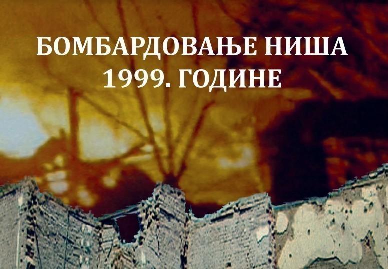 """Пројекција филма """"Бомбардовање Ниша"""""""