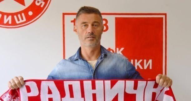 Фото: ФК Раднички screenshot