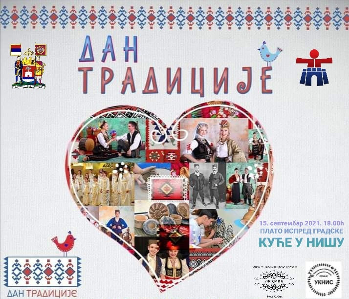 Народне игре и пеме поводом Дана српског јединства, слободе и националне заставе