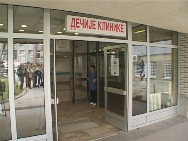 Foto: NTV arhiva