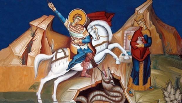 Ђурђевдан - Свети Георгије