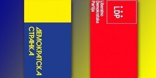 Расплетено клупко око политичких трансфера у ЛДП