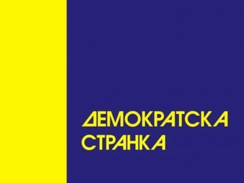 Izbori 2016: Lista DS sa imenima sa juga Srbije