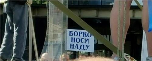 Фото: Опозиционар