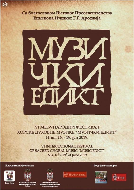 """Четири дана хорске духовне музике: """"Музички едикт"""" од 16. до 19. јуна у Нишу"""