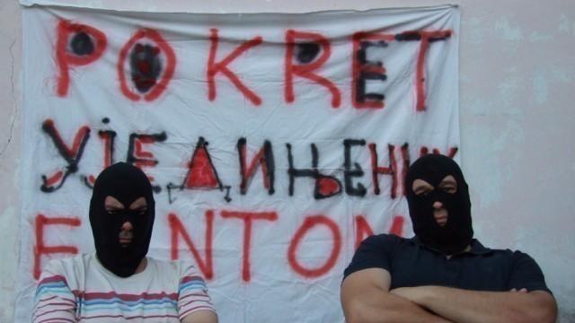 Фантоми: Затворено писмо Жељку Митровићу