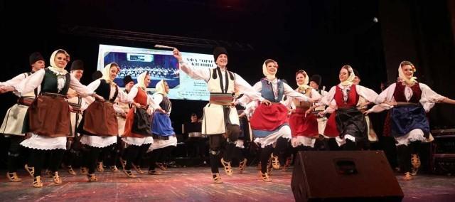 11. Međunarodni studentski festival folklora