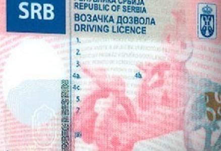 Од 1. јула нова услуга МУП-а - достављање возачке дозволе на кућну адресу