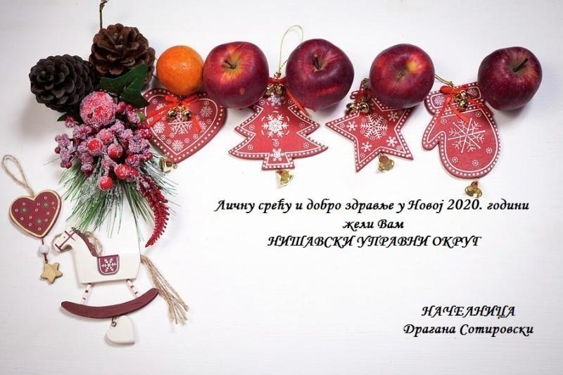Новогодишња честитка Драгане Сотировски, начелнице Нишавског округа