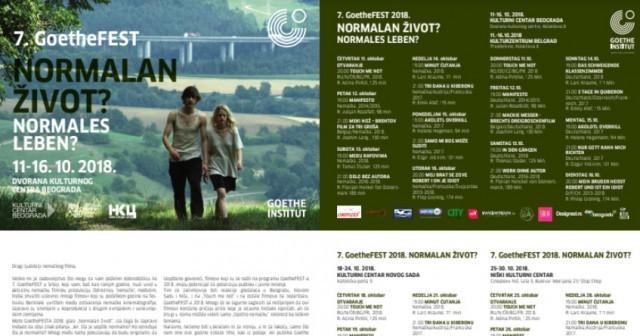 """Festival savremenog nemačkog filma """"Gete fest"""" počinje u NKC-u"""