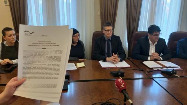 Енергетска ефикасност: Потписан Меморандум о сарадњи између ГИЗ-а и Града Ниша