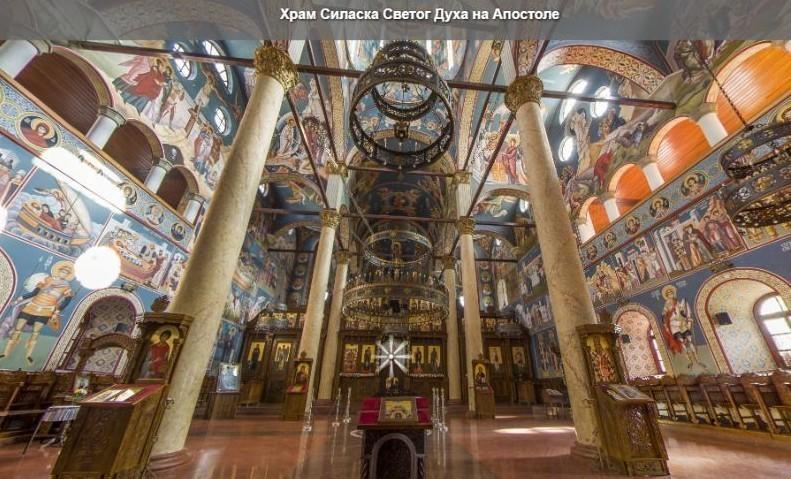 Виртуелна посета Великом и Малом Саборном храму у Нишу