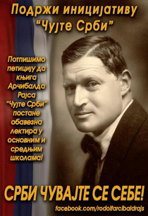 """Inicijativa da knjiga,  Arčibalada Rajsa, """"Čujte Srbi"""" postane obavezna školska lektira"""