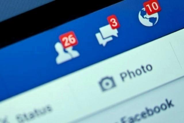 Измена која Фејсбук кошта више од три милијарде долара