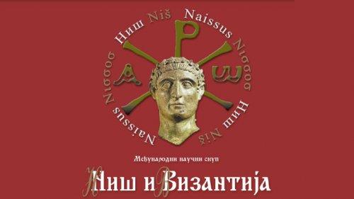 """Научни скуп """"Ниш и Византија"""""""