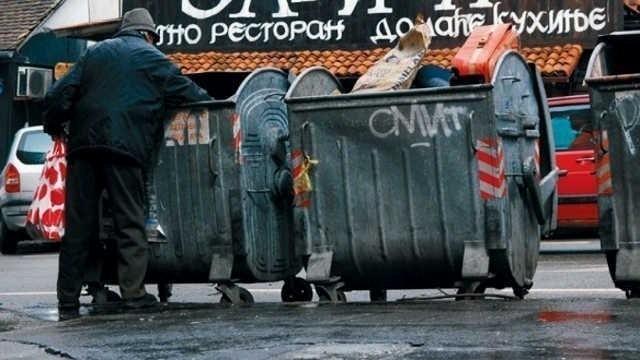 Србија четврта најсиромашнија земља у Европи