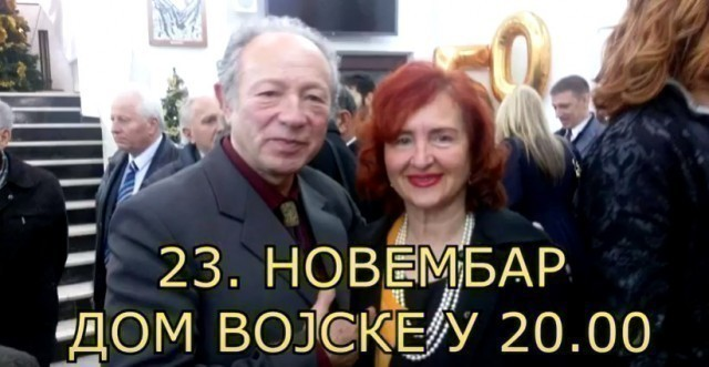 Златни јубилеј нишког музичког пара, Јасне Кочијашевић и Драгослава Михајловића Канаринца (ВИДЕО)