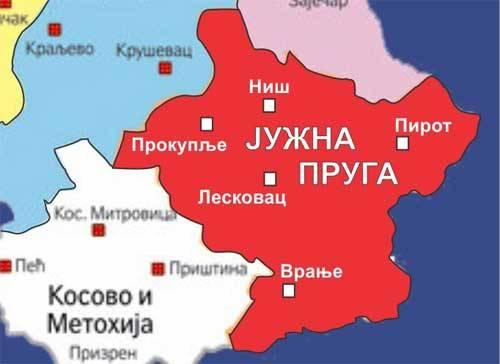 Фото: juznapruga.rs