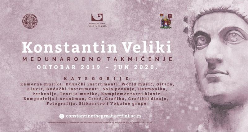 """Onlajn koncert nagrađenih na Internacionalnom takmičenju """"Konstantin Veliki"""""""
