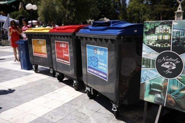 И званично, Сокобања први град у Србији са комплетним системом за примарну селекцију амбалажног отпада