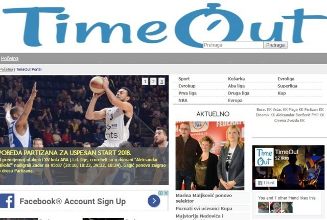 Волите кошарку, пратите нови портал Time Out!