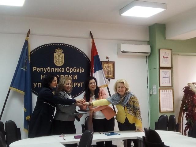 Фото: Јужна Србија