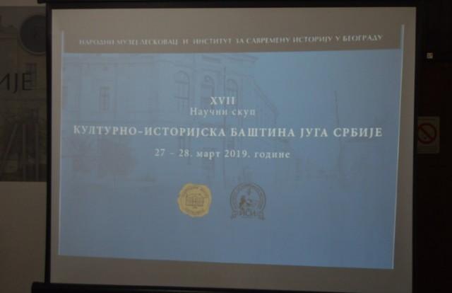Skup u Leskovcu: Kulturno-istorijska baština juga Srbije