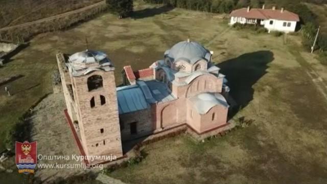850 godina prvih Nemanjinih zadužbina u Kuršumliji (VIDEO)