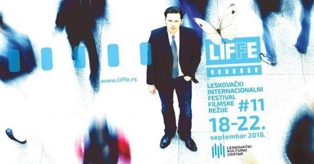 11. ЛИФФЕ - Лесковачки интернационални фестивал филмске режије