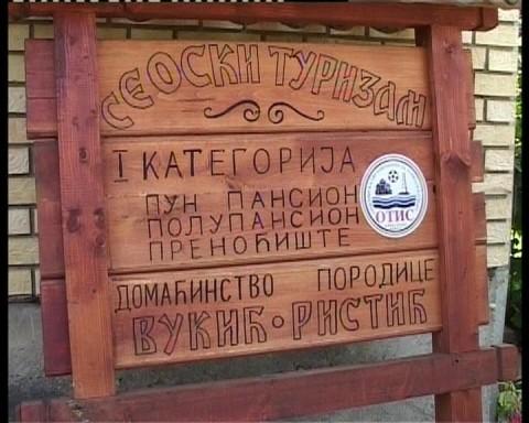 Сеоски туризам у Липовцу