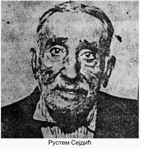 Sejdićev deda bio pripadnik Gvozdenog puka