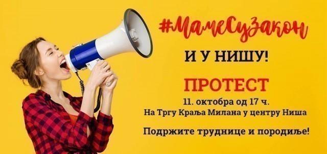 """Mame najavile protest u Nišu zbog """"diskriminatorskog"""" Zakona o finansijskoj podršci porodica sa decom"""