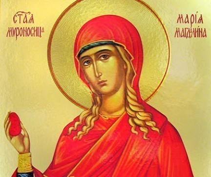 Блага Марија - Света Марија Магдалена, заштитница жена