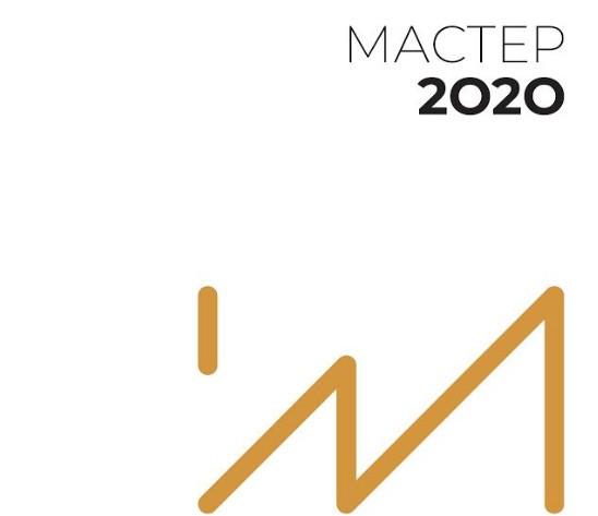 """Otvaranje otkazano, radovi """"Master 2020"""" ipak dostupni posetiocima"""