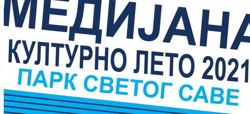 """Медијанино """"Културни лето"""" од 10. до 12. августа"""