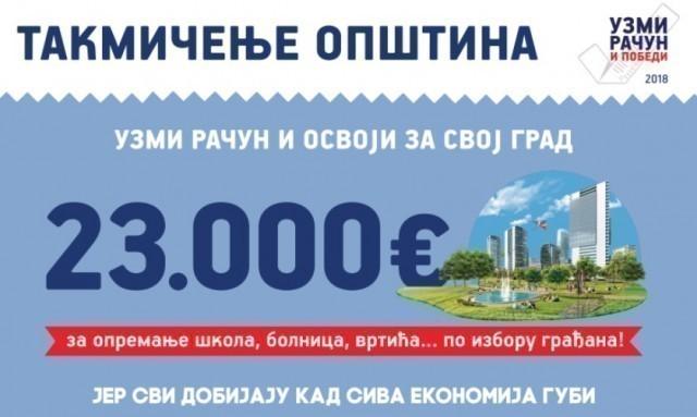 Узми рачун и победи: Градска општина Медијана трећа на ранг листи!