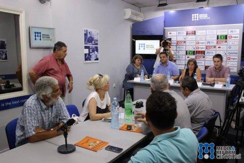 Фото: Медиа и реформ центр Ниш