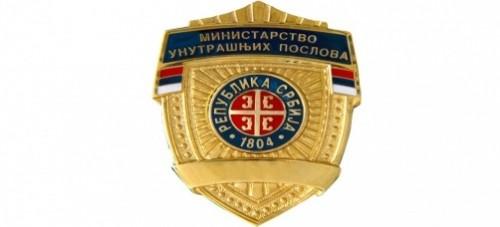 Киднапери из Пирота ухапшени код Ниша због отмице младића из Београда