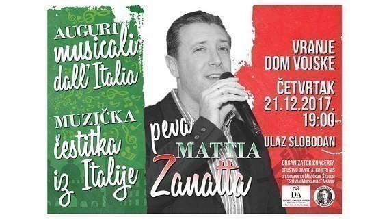 Концерт италијанских канцона у Врању