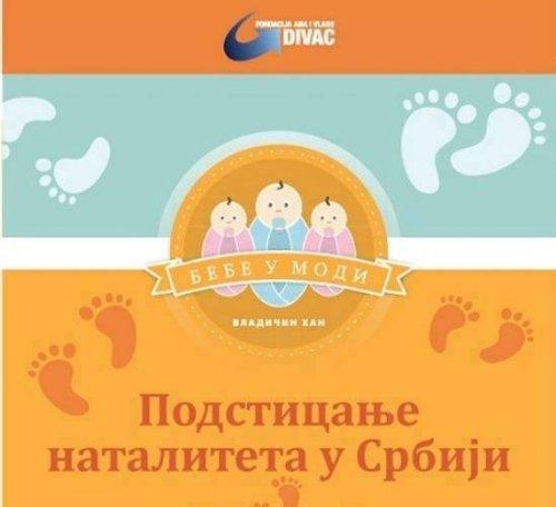 Подстицање наталитета: Бебе у моди у Владичином Хану