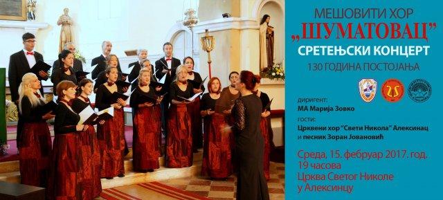 """Алексиначки хор """"Шуматовац"""" обележава 130 година постојања"""
