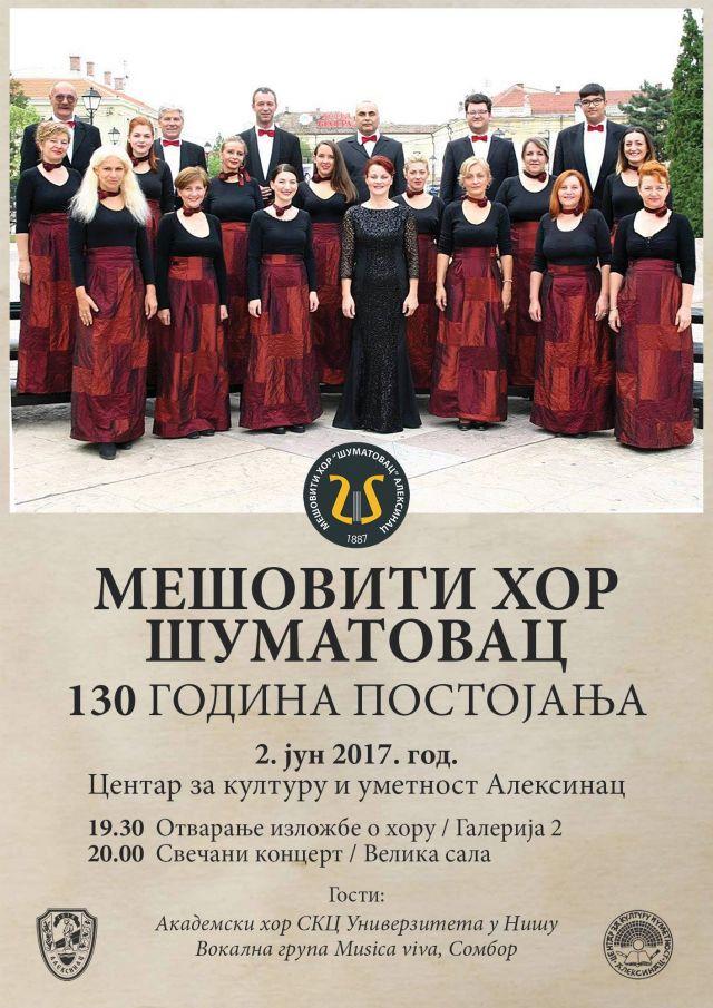 130 година Мешовитог хора Шуматовац из Алексинца
