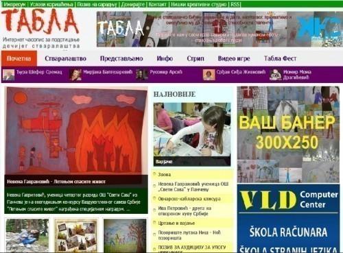 Табла - часопис за подстицање дечијег стваралаштва