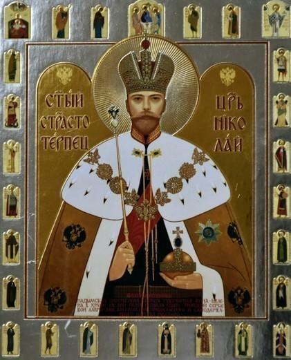 Mirotočiva Ikona Svetog cara Nikolaja II Romanova u sredu stiže u Niš