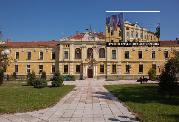 Пријавите проблем - На сајту Града Прокупља отворен сервис за грађане
